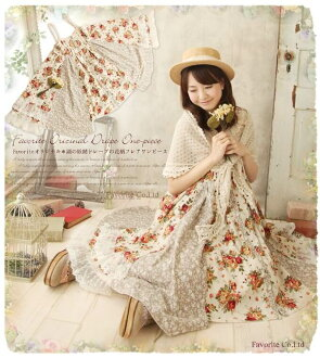 It is reshuffling フレアキャミワンピース fs3gm of the ◎ well linen-like cotton material in floral design including the air of fairy * North Europe of the one piece natural lake coolly