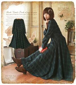 ワンピース チェック マキシワンピ オリジナル お嬢さん クラシック ウエスト スカート