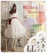 ワンピース コットン ホワイト ボルドー キャンバス ミディアム ♪【○】