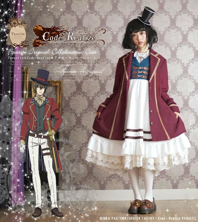 レディースファッション, コート・ジャケット FavoriteCode:Realize .