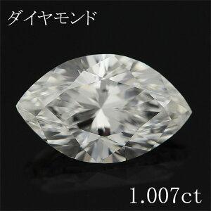 天然ダイヤモンドダイヤモンドダイヤ1.007ctルースdiamond新品マーキースカット天然ダイヤモンドダイヤモンドダイヤ1.007ctルースdiamond新品マーキースカットa
