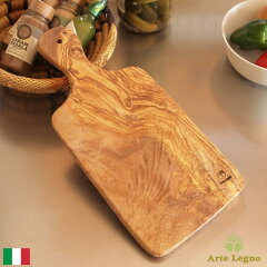 ◆味わい深まる独特の木目◆【まな板/オリーブウッド/木製/made in Italy/アルテレニョ/カント...