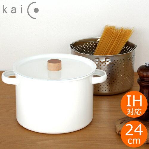 クーポン対象商品 kaicoパスタパン24cm5.7L琺瑯IH対応パスタポットパスタ鍋中網付き蓋付き両手鍋ホーローほうろうカイ
