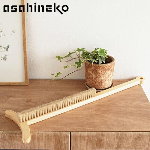 コイズミスタジオ『asahineko布団たたきブラシ』