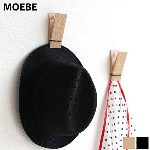 【クーポン対象 9/24 10:59まで】 MOEBE ムーベ ピンチ PINCH 壁掛け 写真 収納 北欧 ウッドクリップ 木製 釘1本おまけ付き ナチュラル ブラック 見せる収納