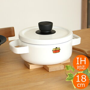 【期間限定SALE】 富士ホーロー 鍋 キャセロール 18cm ハニーウェア ソリッド IH対応 蓋付き Honey Ware Solid ホーロー 琺瑯 両手鍋