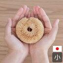 【クーポン対象商品】 亀の子束子 白いたわし ホワイトパーム 小 かため 日本製 亀の子たわし 亀の子束子西尾商店