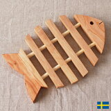 鍋敷き 北欧 木製 トリベット フィッシュ 鍋しき なべ敷き Skandinavisk Hemslojd ギフト おしゃれ 0129-013