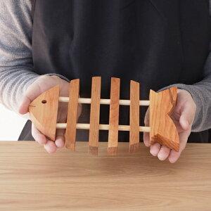 木製トリベットフィッシュ鍋しきSkandinaviskHemslojd/スカンジナビアンヘムスロイド0129-013