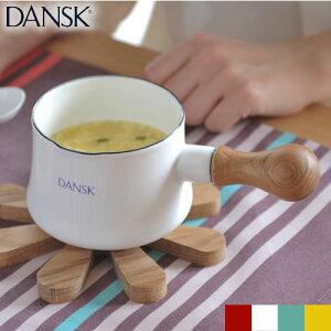 DANSK ダンスク 琺瑯 バターウォーマー 片手鍋 ホーロー鍋 鍋 ガス火専用 コベンスタイル ビストロ 北欧 キッチン