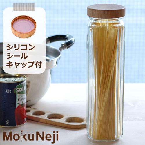 クーポン対象商品 Mokunejiモクネジパスタケース保存容器保存瓶MJ-POT-PC 密閉力を高める専用シリコンシールキャッ