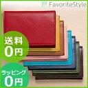 FavoriteStyle特製 カードケース 名刺入れ レディース カラーレザー ★送料無料(…