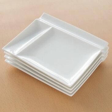 ミヤマ イゾラ パレットプレート M miyama Isola 4pcs ギフトセット 仕切り皿 白磁 皿 4枚組 59-127-101