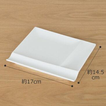 ミヤマ イゾラ パレットプレート M miyama isola 白磁 皿 仕切り皿 日本製 59-014-101