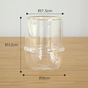 KINTO(キントー)KRONOSダブルウォールアイスティーグラス350ml二重構造グラス