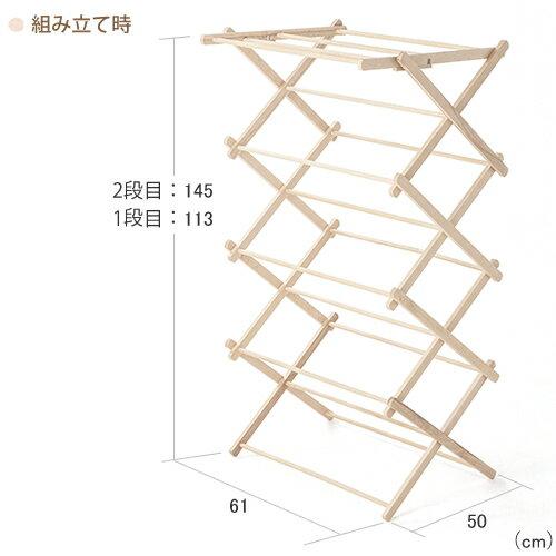 木製折りたたみ物干しタオル干しタオルハンガー部屋干し屋内■北海道・沖縄県は送料必要■
