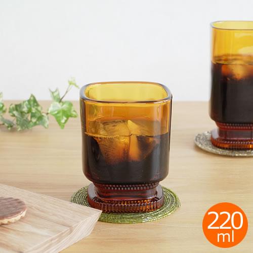 廣田硝子 昭和モダン 珈琲 タンブラー アンバー色 グラス ガラス コーヒー タンブラー 4M5-MO-1021AMB