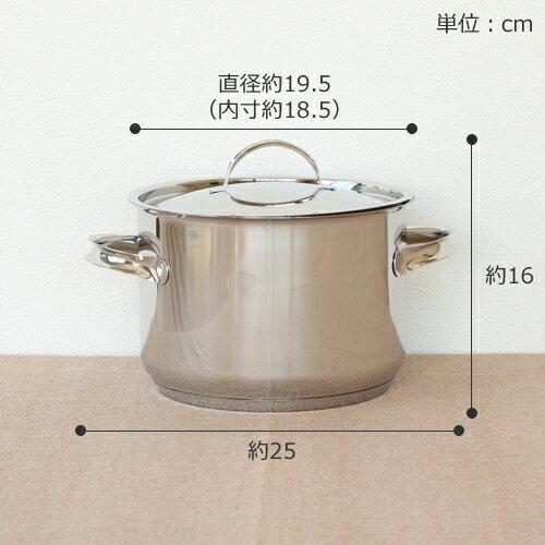 OPA Mari キャセロール フタ付き オパ マリ 3L IH対応 軽量 両手鍋 ステンレス製 鍋 食洗機対応 北欧 フィンランド
