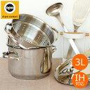 テールエトワレ TERRE ETOILEE ココット24cm ホワイト フランス製/土鍋/両手鍋/鍋/調理器具/煮込み料理