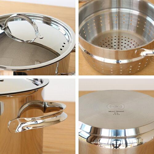 OPA Mari キャセロール スチーマー付き オパ マリ 3L IH対応 軽量 蒸し器 両手鍋 ステンレス製 食洗機対応 北欧 フィンランド