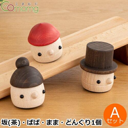 知育玩具・学習玩具, その他  A( 1)
