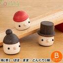 【クーポン配布中】 ★ラッピング無料★ おもちゃのこまーむ Bセット(どんぐり坂 赤・どんぐりぱぱ・どんぐりまま・どんぐりころころ1個) 木のおもちゃ 木製 知育 玩具 日本製
