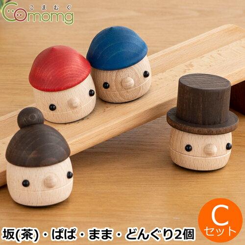 知育玩具・学習玩具, その他  C( 2)