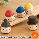 ★ラッピング無料★ こまむぐ Eセット(どんぐり坂 茶・どんぐりぱぱ・どんぐりまま・どんぐりころころ3個) 木のおもちゃ 木製 知育 玩具 日本製 おもちゃのこまーむ