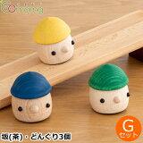 【クーポン配布中】 ★ラッピング無料★ おもちゃのこまーむ Gセット(どんぐり坂 茶・どんぐりころころ3個) 木のおもちゃ 木製 玩具 日本製