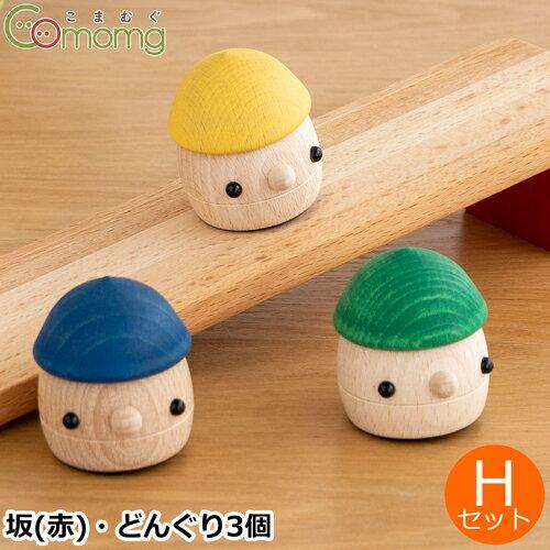 知育玩具・学習玩具, その他  H( 3)