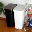 【クーポン配布中】 ゴミ箱 ふた付き ペダル 式 31 RISU リス ペダルダストボックス キャスター付き 静音 スリム メタル ウッド おしゃれ リビング キッチン