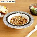 【クーポン配布中】 マリメッコ ディーププレート シイルトラプータルハ 20cm marimekko SIIRTOLAPUUTARHA パスタプレート シリアルボウル スープ皿 深皿 北欧 食器
