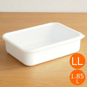 琺瑯 ホーロー 保存容器 レクトコンテナ LL 1.85L 角型 ホワイト 白 シール蓋付き レクタングル アスプルンド 富士ホーロー フジホーロー Enamel kitchenware 461168