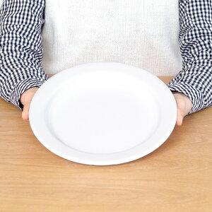 野田琺瑯丸皿23cmノダホーロー日本製プレート器白ホワイトキッチンツールオーブン使用可MZ-23