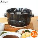 かもしか道具店 ごはんの鍋 3合 日本製 土鍋 萬古焼 ご飯鍋 3合炊き