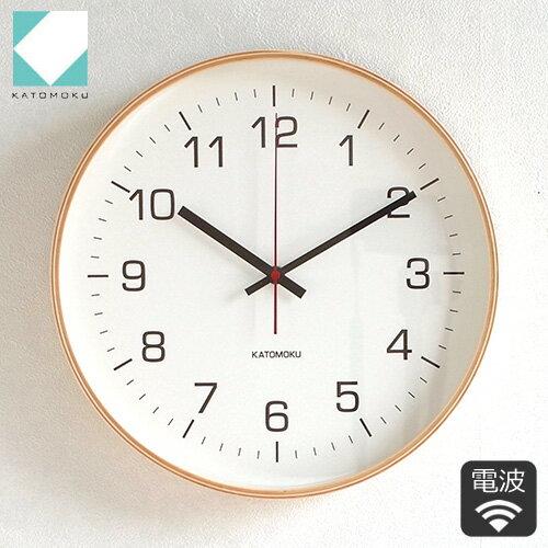 加藤木工 カトモク KATOMOKU plywood wall clock 4 L ナチュラル 掛時計 壁掛け スイープムーブメント 連続秒針 電波時計 木製 日本製 曲木時計 KM-61NRC