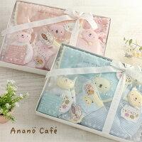 【クーポン発行中】anano cafe アナノカフェ ベビーギフトセットC(出産祝い 男の子 女の子 かわいい ギフトセット 人気 スタイ セット ベビー 赤ちゃん うさぎ 日本製 もらって嬉しい)