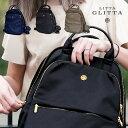 LITTA GLITTA リッタグリッタ マザーズリュック(リュック バッグ 大容量 ブランド 人気 おしゃれ ママリュック 出産祝い ママへ プレゼント マザーズバッグ レディース PIXIE B' BAG きれいめ リュックバッグ 黒 ブラック)
