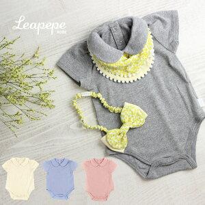 Leapepe レアペペ ボディスーツ COLLAR 37-0001(ベビー 赤ちゃん ロンパース 女の子 男の子 おしゃれ ベビー服 80 70 肌着 半袖 日本製 夏用 インナー)