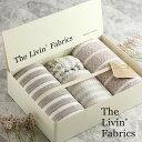 The Livin' Fabrics ギフトセット LF1950 BR(タオル ギフト かわいい おしゃれ タオルギフトセット ヘアターバン 内祝い お返し 内祝 セット 日本製 人気 お返しギフト)