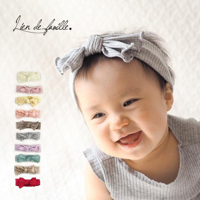 ベビーファッション, ヘアアクセサリー Lien de famille 8color ( )