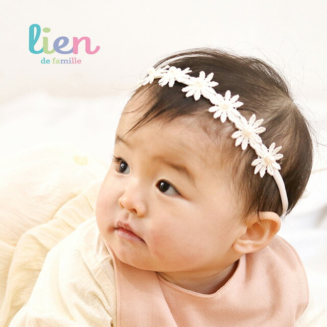 ベビーファッション, ヘアアクセサリー Lien de famille K03-02300( )