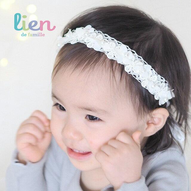 ベビーファッション, ヘアアクセサリー Lien de famille K03-02400( )