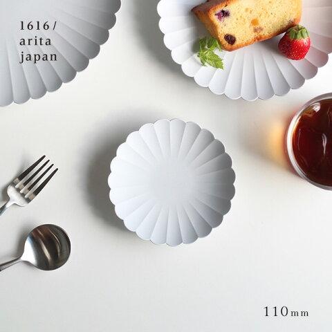1616/arita japan TY Palace 110(パレスプレート 皿 おしゃれ プレート 食器 有田焼 和食器 豆皿 かわいい 小皿 アリタ ジャパン ブランド tyパレス tyパレスプレート 結婚祝い プレゼント オシャレ ラウンド パレス)