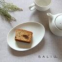 SALIU YUI 結 ティープレート(プレート 皿 ソーサー おしゃれ 北欧 来客用 日本製 かわいい 白 無地 磁器 カフェ 可愛い 食器 ナチュラル マット 丸皿 楕円 和食器 洋食器)