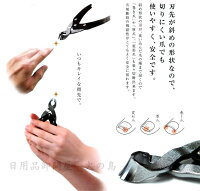 クローバ印らくらくつめきり専用爪ヤスリ付クリッパー構造ニッパー爪切り老若男女どなたでも切り易い爪切り株式会社古沢製作所日本製