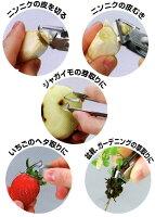 銀の爪IIIパート3ステンレス製爪仕事の強力なパートナー指先・爪先の便利道具ニンニクの皮むき、ジャガイモの芽取りガーデニングの草取りにも使用可能!