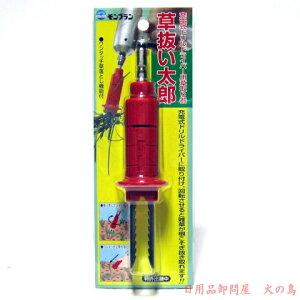 モンブラン 草抜い太郎 (充電式ドリルドライバー用草取り器) ドリルドライバーに取付け回...