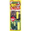虫取り上手 黄色 20枚入 コナジラミ類用 ハウス・園芸用 虫取りシート 水に濡れても乾けば復元!農作物の害虫に効く! 減農薬 …