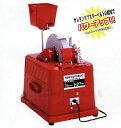 【送料無料】タテ型水研機 NEW KOTOBUKI (ニューコトブキ) 荒砥石 #220付 包丁・ハサミ・鎌・ノミなどの研磨に! 水の力でプロ…